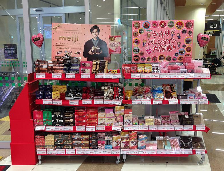Картинки по запросу день святого валентина япония